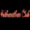 Akhenathon  logo