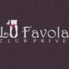 La Favola Club Privè Roma logo